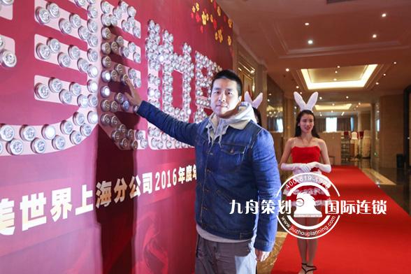 上海完美世界年会logo灯