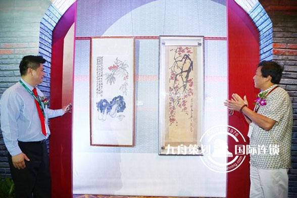 橡品堂暨橡果藏品首日封上海启动会名画展示