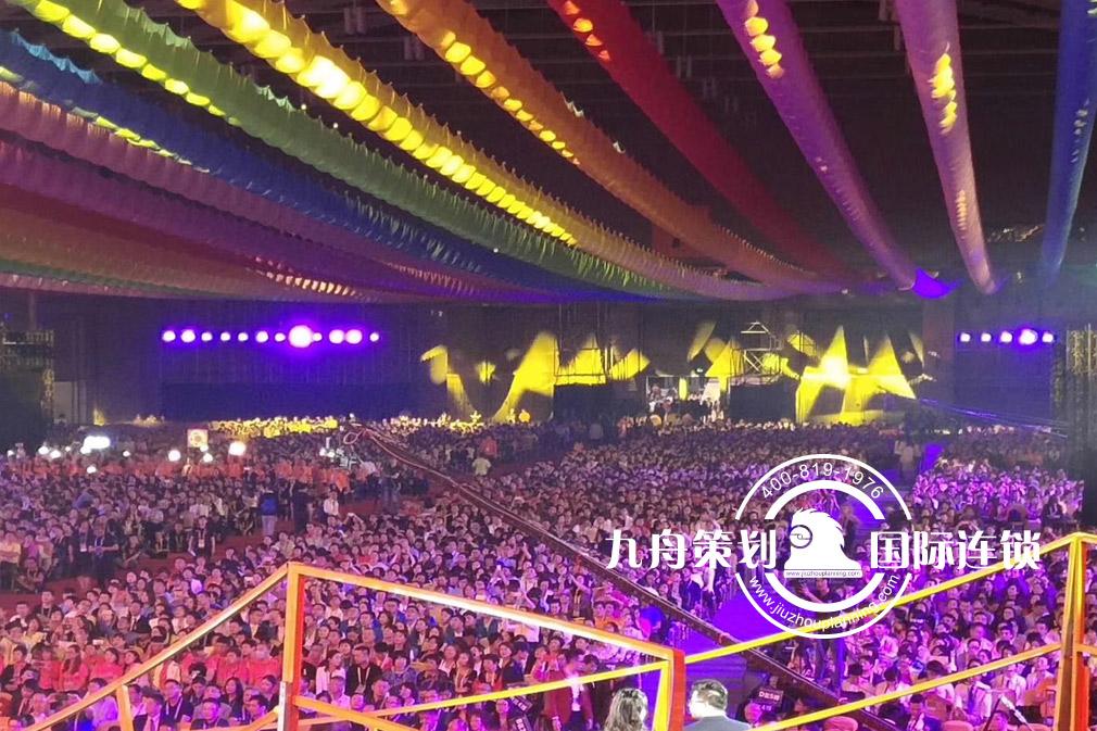 第十二届世界华人保险大会暨2018年国际龙奖IDA年会