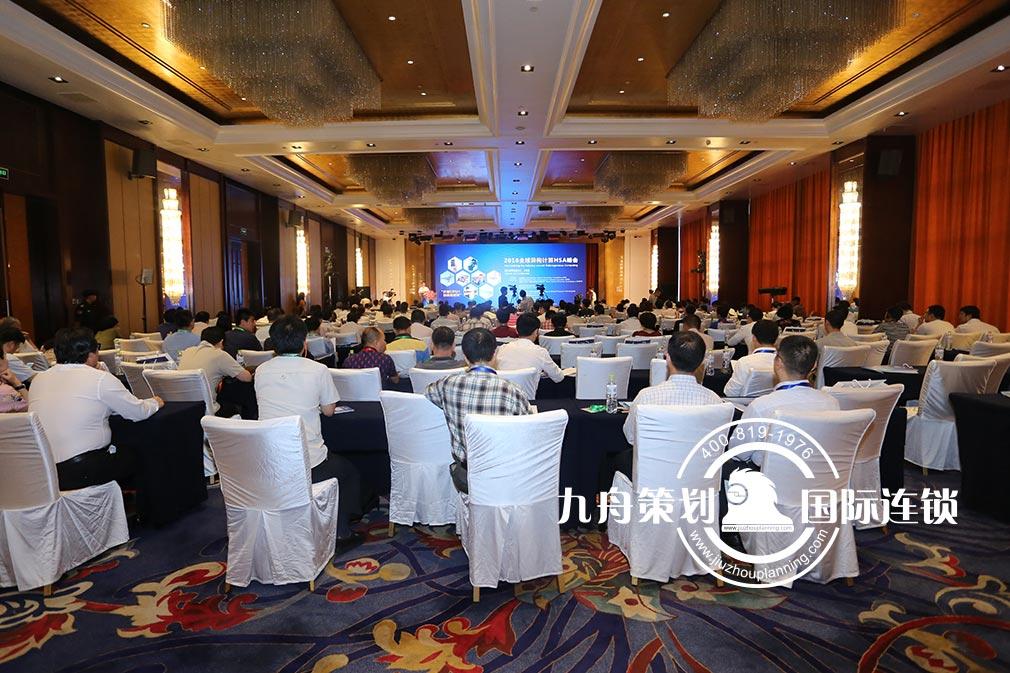 全球异构计算HSA峰会
