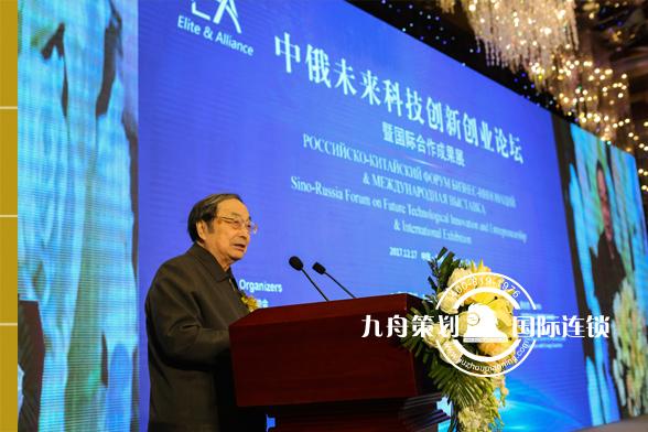 十届全国人大常委会副委员长、农工民主党主席蒋正华
