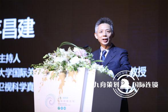 2017上海杨树浦国际创新论坛主持