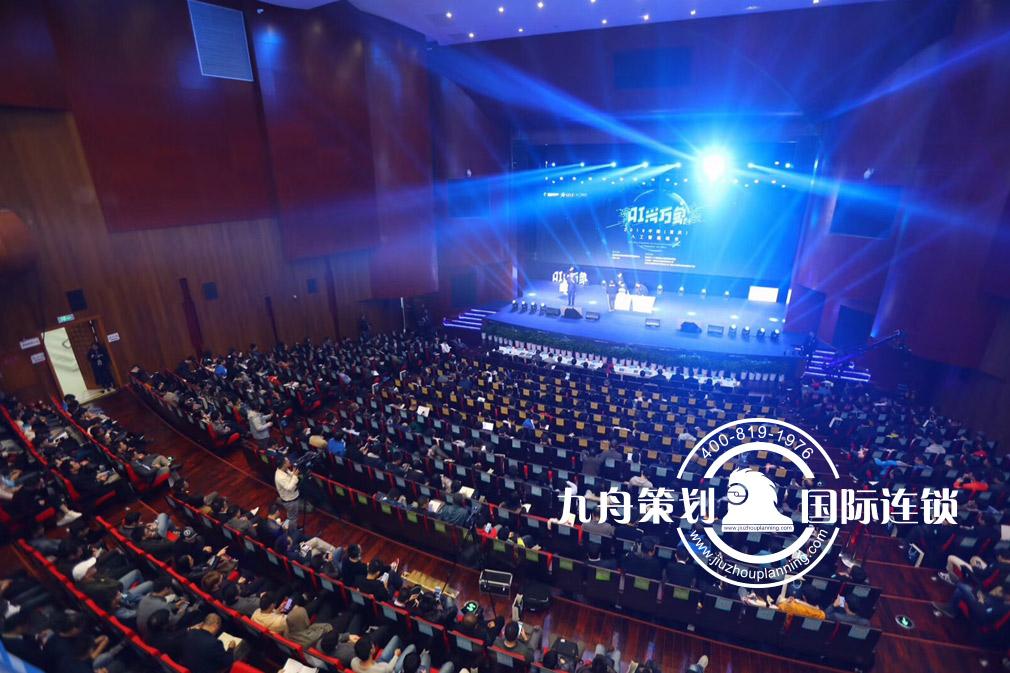 AI兴万象,2018中国(重庆)人工智能峰会