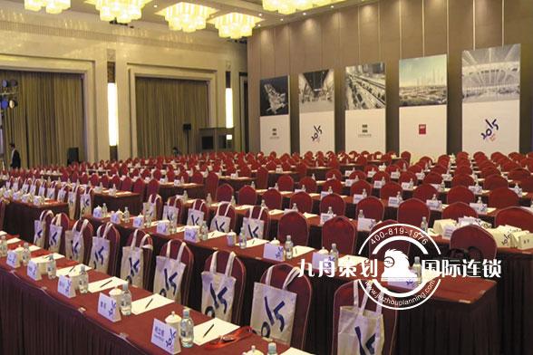 建筑设计院第二届城市交通综合开发国际研讨会场