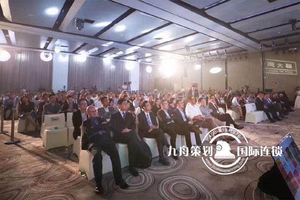 """""""新机遇 新动力 新未来""""周大福FY18供应商大会现场"""