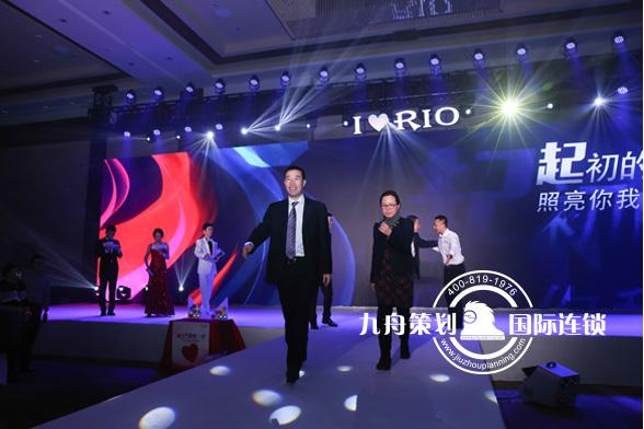 """上海RIO """"2017爱在一起""""年会盛典开场"""