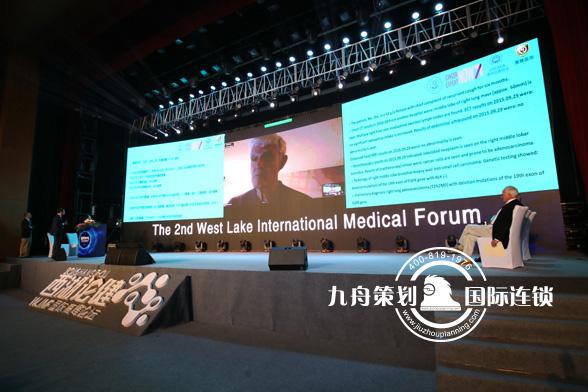 2016年第二届西湖论健高峰论坛背景