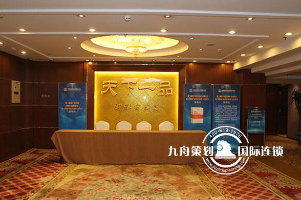 《中国资产证券化市场白皮书》发布会签到台