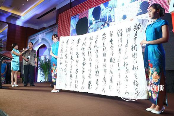橡品堂暨橡果藏品首日封上海启动会嘉宾献字