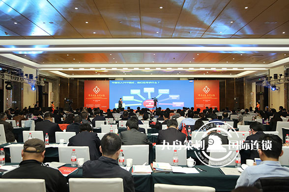 PPP研究中心揭牌仪式暨第一届北京城建PPP实务论坛会议