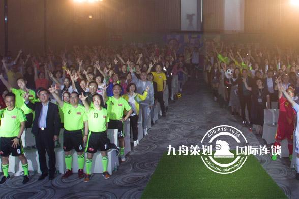 """""""YUE.想 新零售""""周大福FY18政策大会合影"""