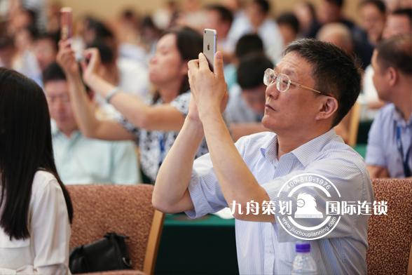中国材料与试验标准体系发展高峰论坛会议现场互动