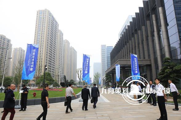 诚高公司-创新技术在中国中以科技项目交流会