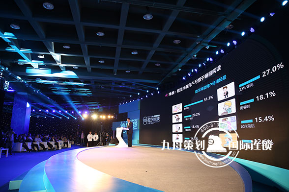2017中国数字阅读大会 现场