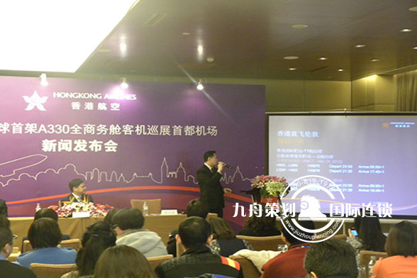 香港理工大学驻同济大学联络办公室新闻发布会