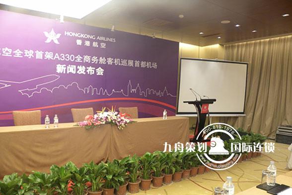 香港理工大学驻同济大学联络会场布置