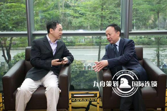 周大福&中国集邮总公司战略合作发布会洽谈