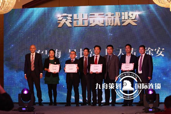 北京大成律师事务所杭州分所乔迁典礼暨年度盛典合影