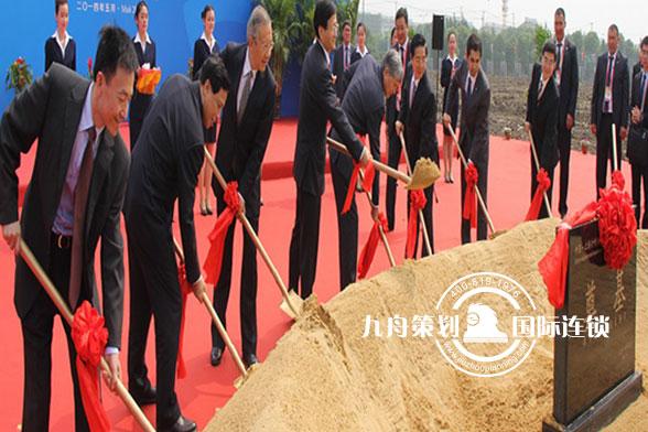 上海合作组织国际司法交流合作培训基地揭牌暨奠基典礼