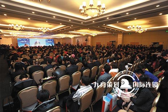 中阿信产业发展论坛会议中