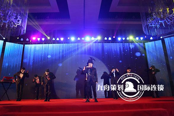 杭州米趣企业年会表演