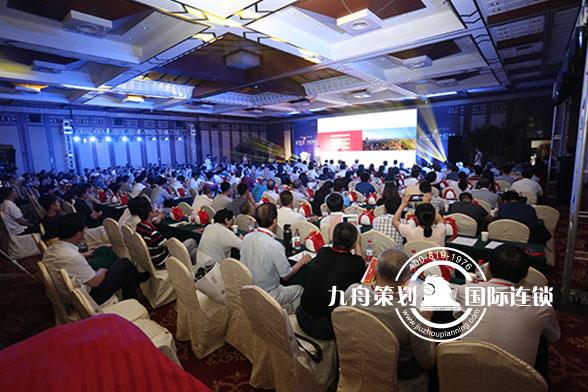 中国梦北京新闻发布会会议