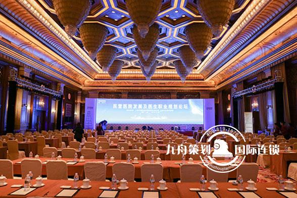 上海开元骨科医院装修竣工典礼