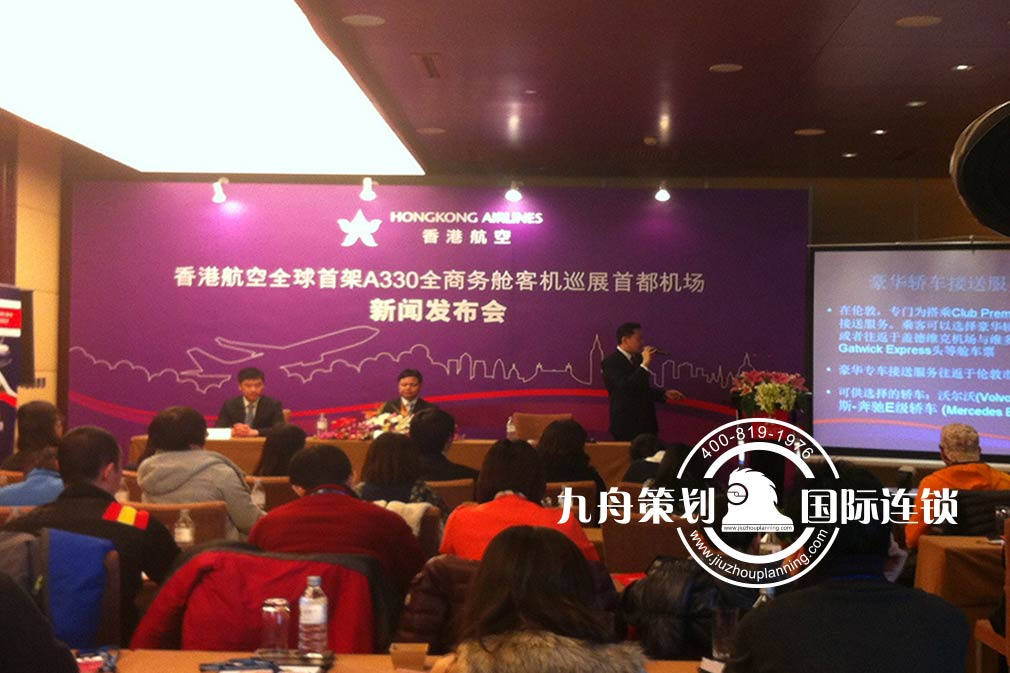 香港理工大学驻同济大学联络办公室揭幕仪式