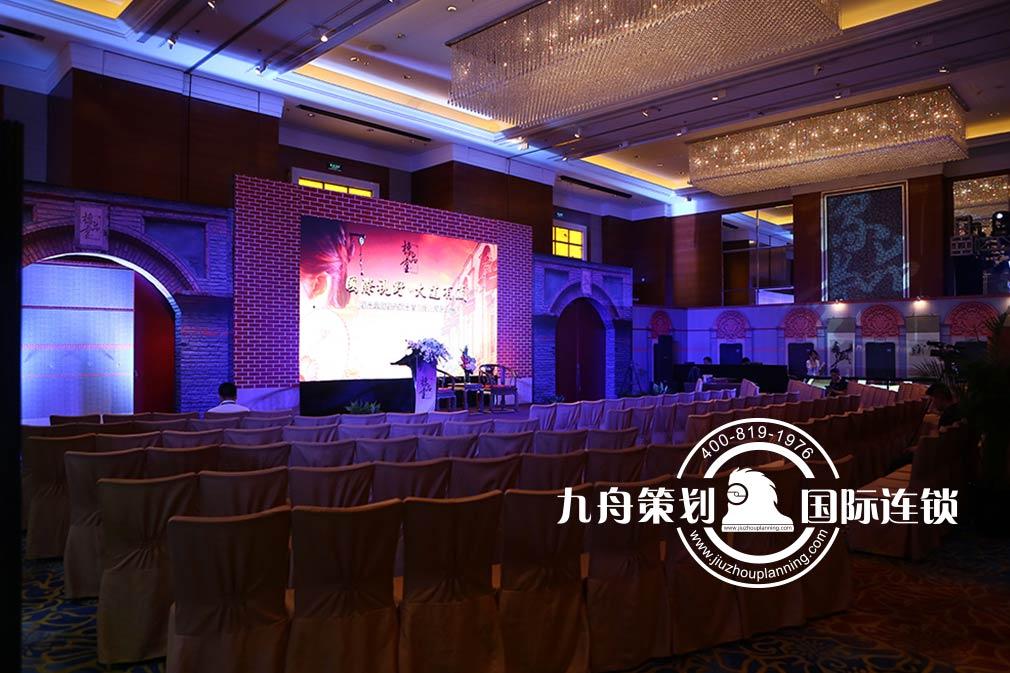 橡品堂暨橡果藏品首日封上海启动会
