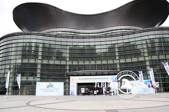 第五届全国激光美容学术大会外场布置