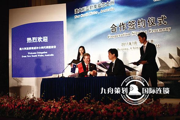 中铁十五局与澳大利亚方合作签约仪式双方握手