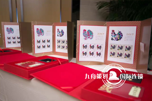周大福&中国集邮总公司战略合作发布会集邮
