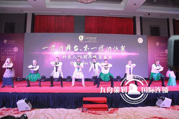 科医人20周年庆典晚宴盛典表演节目