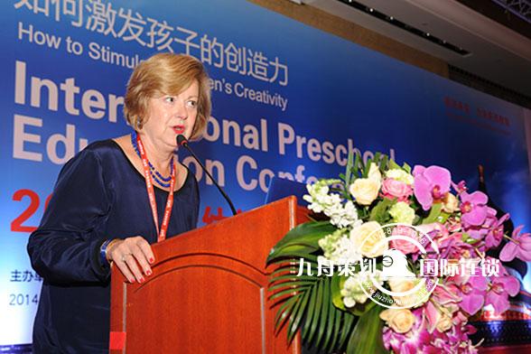 2014国际幼教研讨会领导演讲