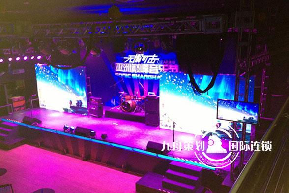 亚洲巅峰音乐节 舞台