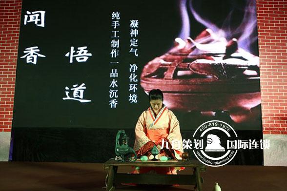 橡品堂暨橡果藏品首日封上海启动会节目暖场