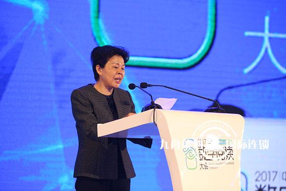 2017中国数字阅读大会 领导讲话